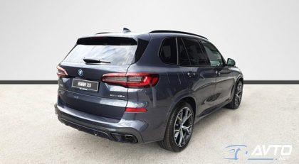 BMWserija X5:xDrive45e M Sport paket 24 kWh baterija